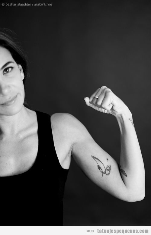 Tatuajes pequeños nombres en árabe, gala