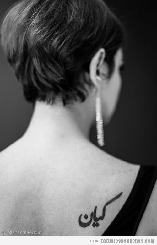 Tatuajes Pequeños En árabe Con Su Significado Y Traducción En