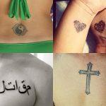 Los tipos de tatuajes más eliminados por arrepentimiento